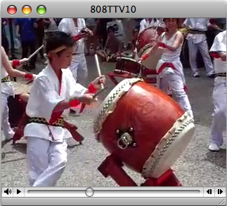 Watch: Taiko Festival