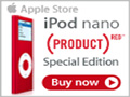 Apple iPod Nano (Product) RED