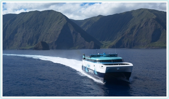 Hawaii Superferry Now Super Cool?
