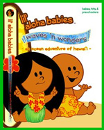 Click Here To Purchase Lil' Aloha Babies Waves 'n Wonders