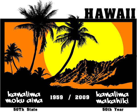 Hawaii Statehood Apparel Line Launched