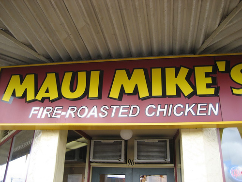 Maui Mikes Fire Roasted Chicken (Flickr ©ronctemp)