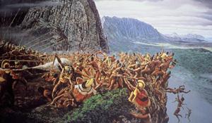 Kamehameha vs. Kalanikupule