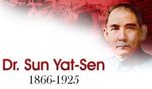 Dr. Sun Yat Sen