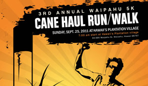 2011 Waipahu Cane Haul Run