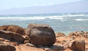 Shipwreck Beach (Kaiolohia)